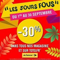 Vous avez jusqu'au 30 septembre pour profiter des Jours Fous dans nos 42 magasins et sur le site toto.fr.  C'est le dernier samedi pour en profiter !  Imaginez -30% sur les tissus et coupons d'habillement et d'ameublement !   #toto #tototissus #tototissu1961 #lesjoursfous